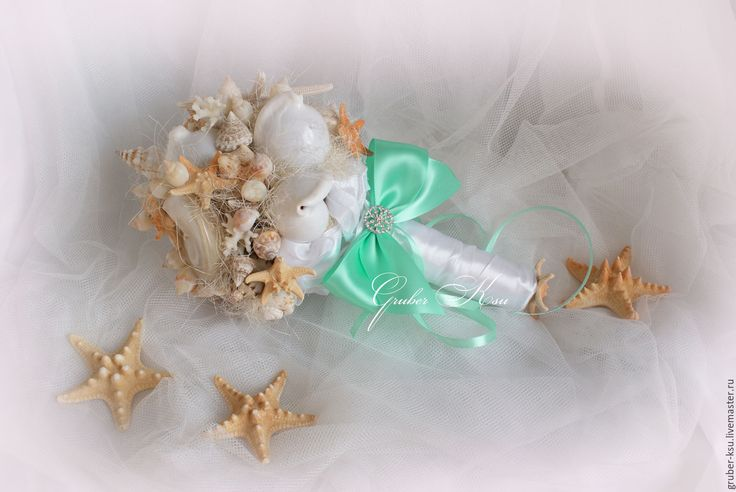 Купить Букет невесты из ракушек и морских звезд - бирюзовый, букет невесты…