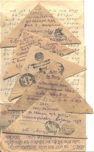 Triangular letters sent home by Russian soldiers during World War II (The Great…