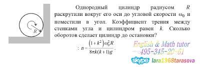 Подбор лично для Вас индивидуального репетитора - Услуги репетиторов Москвы: Решение задач по физике, математике, экономике. Как найти хорошего репетитора. Сегодня тем, кто стремится постичь премудрости той или иной области знаний, представлен колоссальный спектр возможностей, одной из которых является наем репетитора.