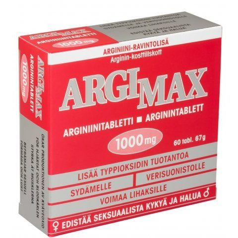 ARGIMAX 1000mg Ταμπλέτες αργινίνης 60tab (HANKINTATUKKU OY)
