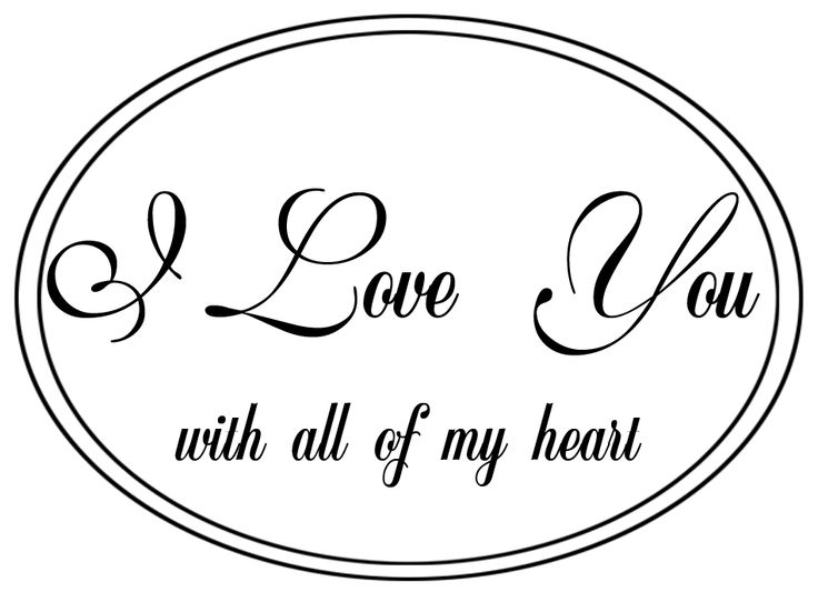 parole de valentine's day marilyn manson