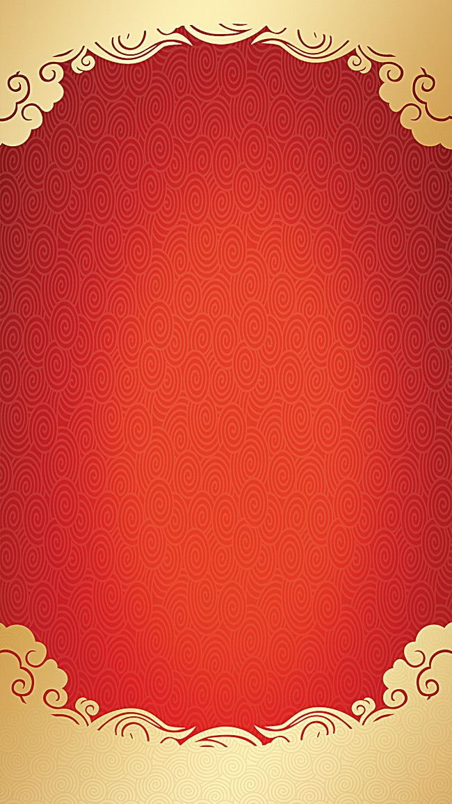 New Year H5 Red Background in 2020 Red color background