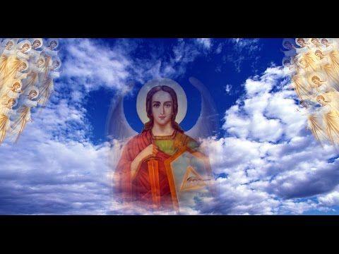 Ангелотерапия Код 2. Архангел Михаил: Ваша защита, обретение силы и смысла жизни - YouTube