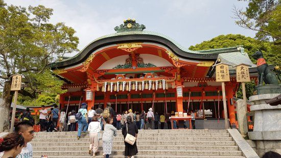 Fushimi Inari-taisha Shrine (Kyoto, Japan): Address, Phone Number, Historic Site Reviews - TripAdvisor