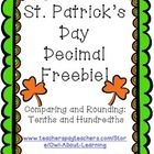 Happy St. Patrick's Day!  There are two printables:  one to compare decimal tenths/hundredths and one to round decimals to the nearest tenth