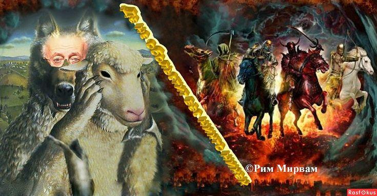 """ПЯТЫЙ """"ВСАДНИК"""" АПОКАЛИПСИСА  Изображение создано между I в.н.э и 06.11.2015 И я видел, что Агнец снял первую из семи печатей, и я услышал одно из четырёх животных, говорящее как бы громовым голосом: иди и смотри. Я взглянул, и вот, конь белый, и на нем всадник, имеющий лук, и дан был ему венец; и вышел он как победоносный, и чтобы победить (Откр. 6:1-2)."""