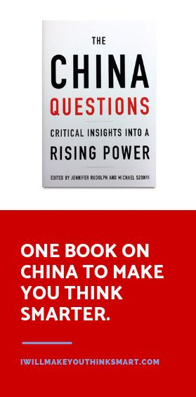 China is hot stuff, so Rudolph & Szonyi ask the China Questions! – I'll Make You Think Smart