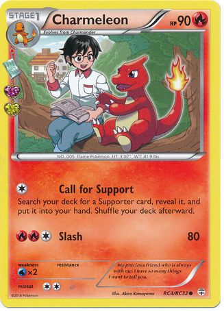 Charmeleon RC4/RC32 Pokemon TCG: Generations Radiant Collection Pokemon Card #pokemon #pokemontcg #pokemoncards