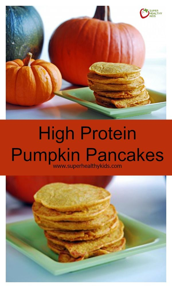 High Protein Pumpkin Pancakes - Get pancakes your kids will love without sacrificing nutrition! http://www.superhealthykids.com/high-protein-pumpkin-pancakes/