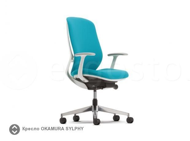 Okamura Sylphy эргономичное качественное офисное кресло