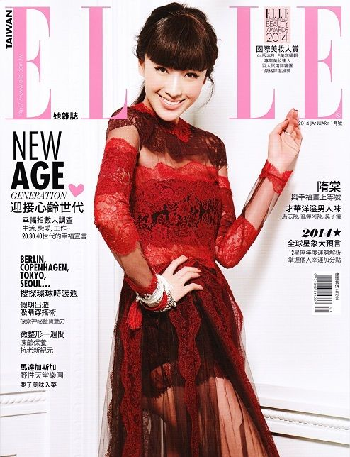Elle Taiwan, January 2014