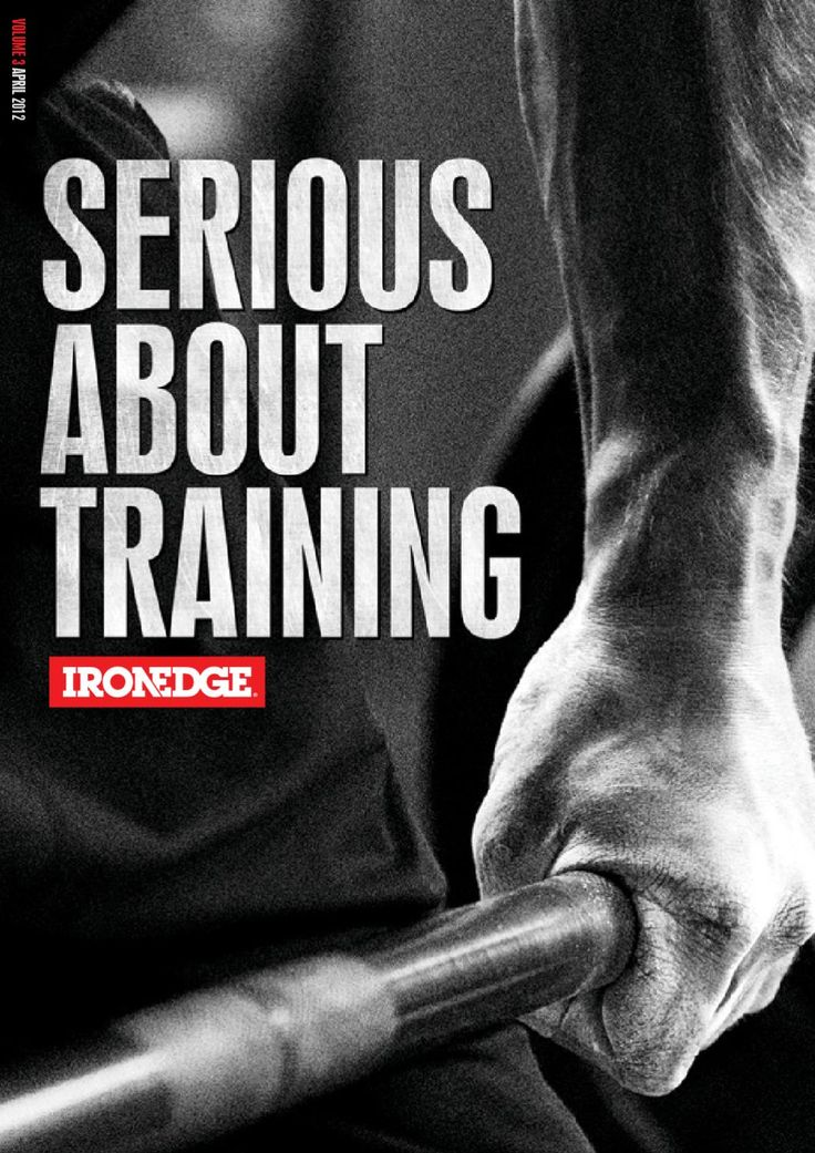 Iron Edge – Serious About Training  Iron Edge 2012 Product Catalogue – Serious About Training