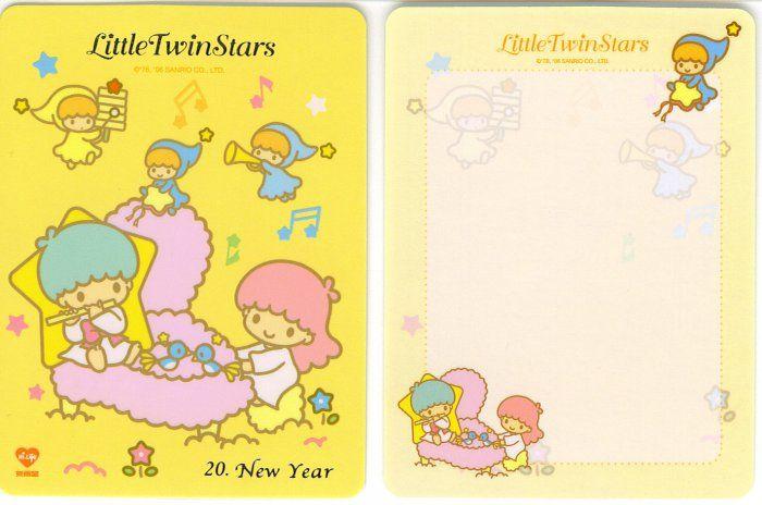 SANRIO LITTLE TWIN STARS MEMO CARD # 20