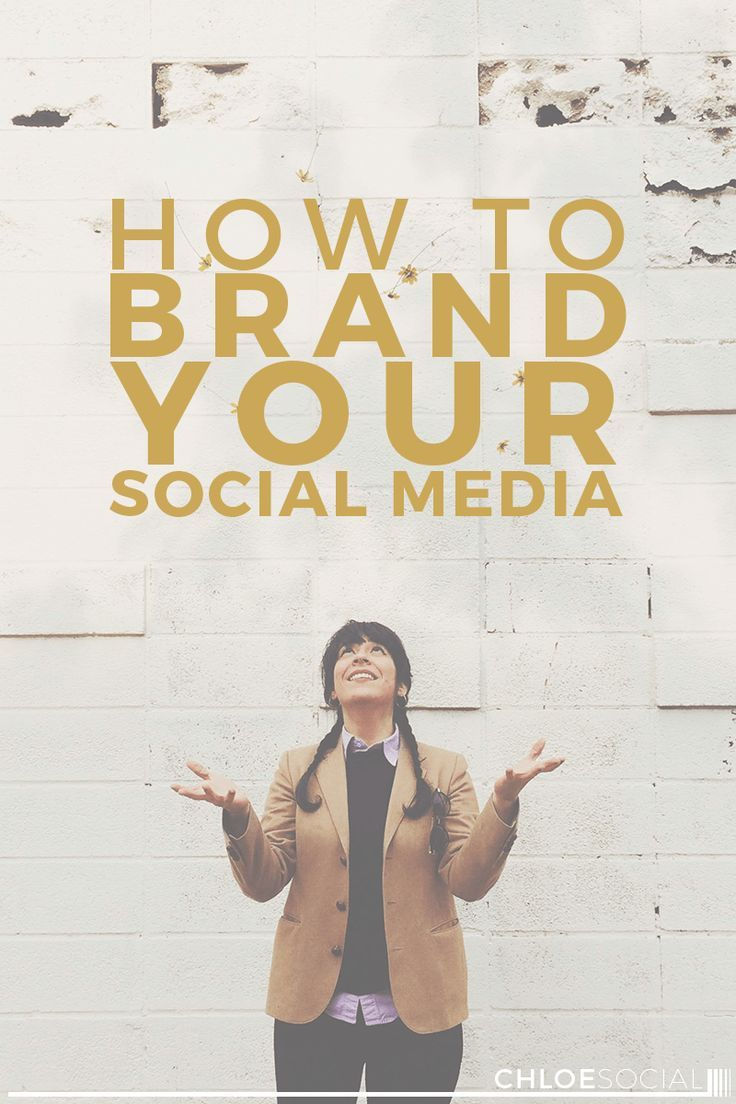 How to Brand Your Social Media - great tips for bloggers who want to build their brand. #branding #socialmedia #bloging