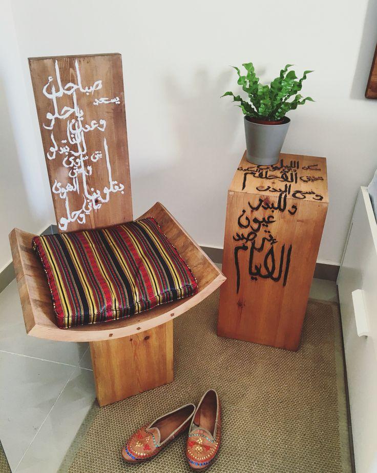 A Bedroom of Poems يسعد صباحك يا حلو وعدك لنا لا تبدلو نبقى سوى ويبقى الهوى بقلوبنا صافي وحلو *الأخوين الرحباني سكن الليل و في ثوب السكون تختبي الأحلام وسع البدر و للبدر عيون ترصد الأيام *جبران خليل جبران #fairuz #فيروز #songs #lebanese #poets #bedroom #collection #chair #nightstand #home #furniture #design #traditional #modern #accessories #homedecor #damascene #style #trendy #handwriting #handpainted #art #designer #calligraphy #jeddah #dubai #damascus #syria #AlaaEzzo #ألاء