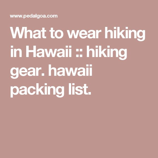 What to wear hiking in Hawaii :: hiking gear. hawaii packing list.