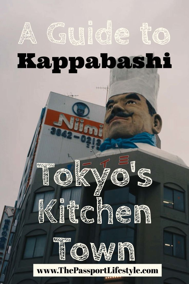 The ultimate guide to Tokyo's Kitchen town or Kappabashi! Great Tokyo travel tips on where to shop, http://www.thepassportlifestyle.com/where-to-shop-in-kappabashi-kitchen-town/