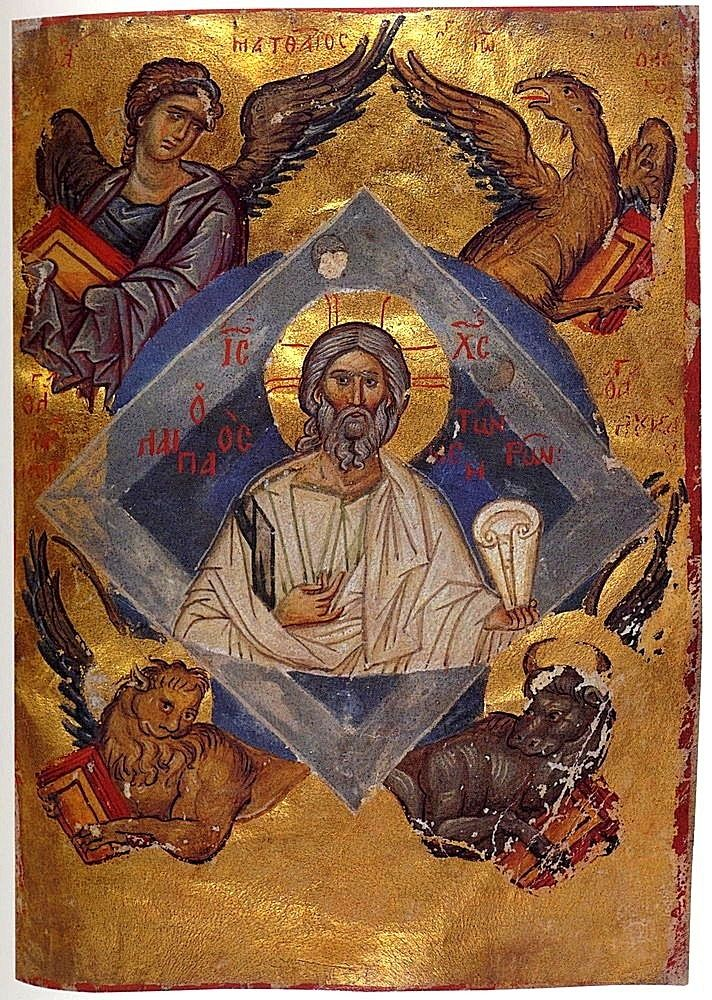 Christ as the Ancient of Days, Gospel book, Byzantine, 1297, tempera on vellum, Cambridge University Library, Cambridge
