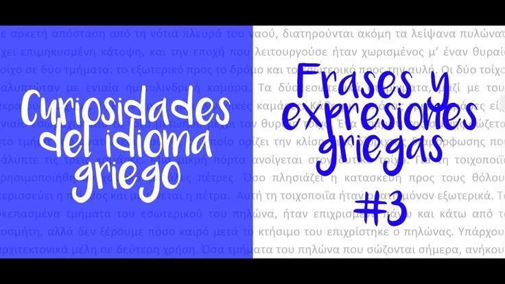 Mi gran aventura griega | Frases y expresiones griegas #3