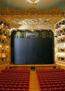 The photo doesn't do it justice.  Teatro La Fenice. Opera house in Venice Italy.
