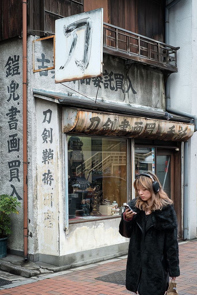 Samurai & Smartphone