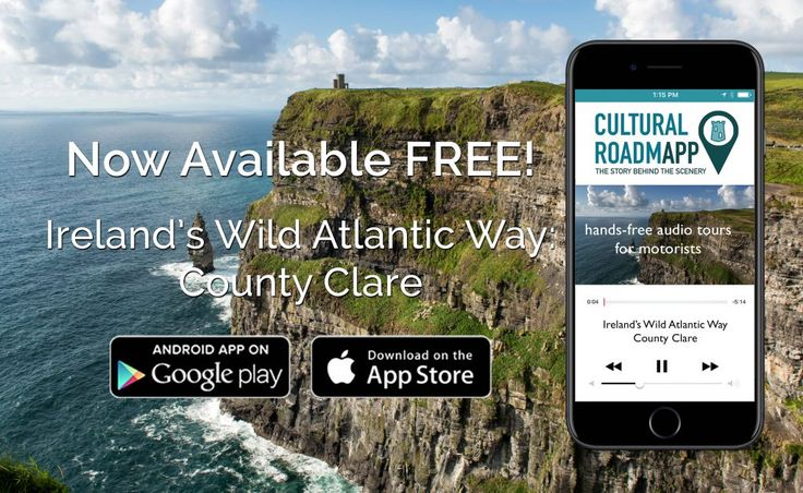 Press – main | Cultural Roadmapp
