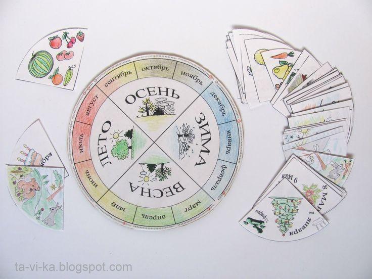 Календарь с карточками