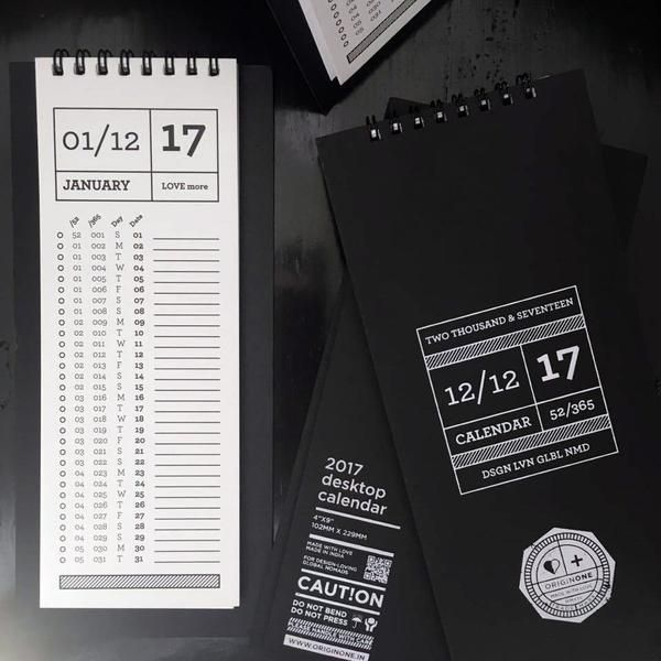 Desktop Calendar '17