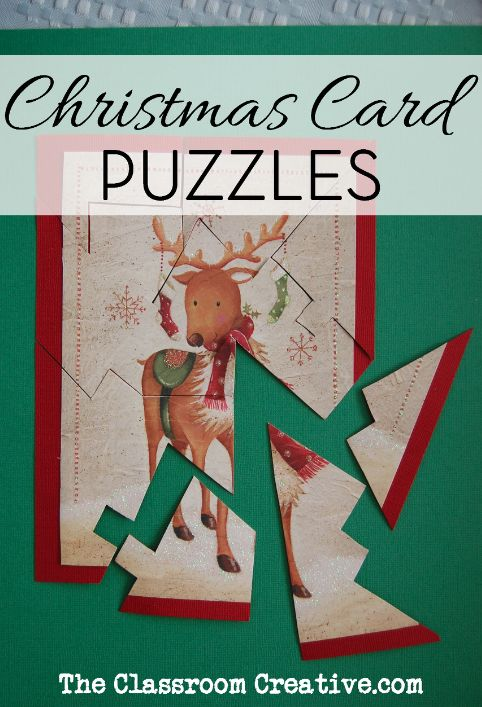 Christmas card puzzles, use them for your math stations, as a Christmas classroom party activity or an activity for Christmas Day!