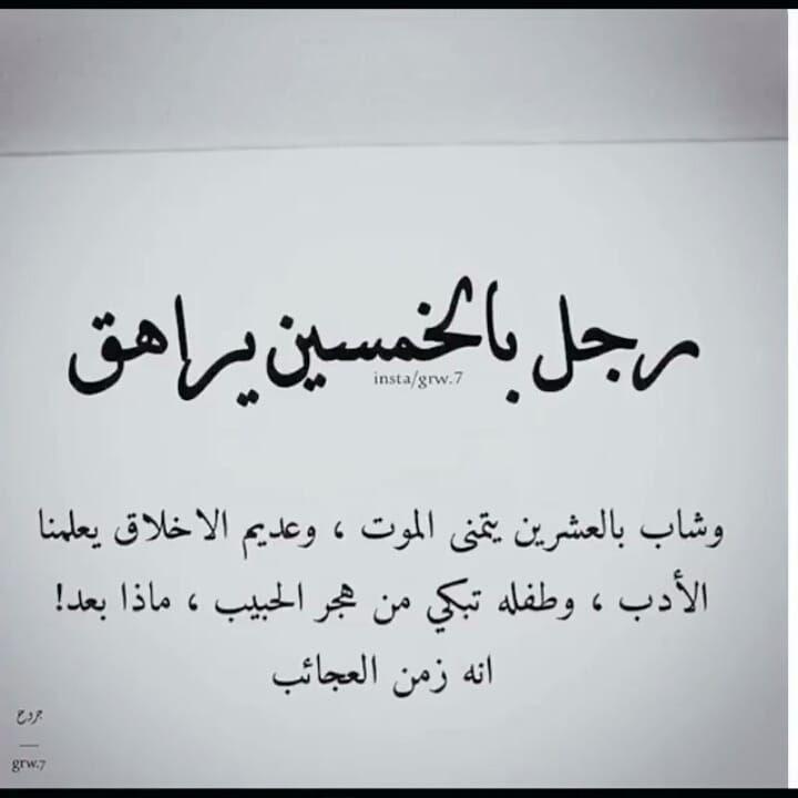 للحب احكام و اقوال Words Quotes Image Quotes Thoughts Quotes
