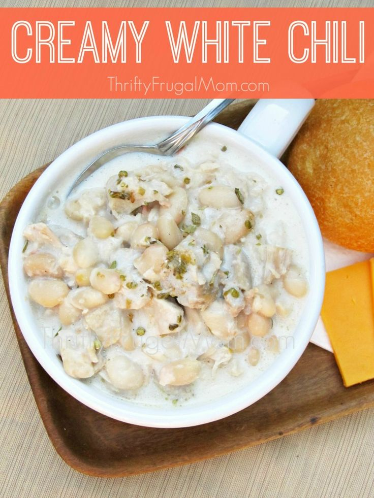Love easy recipes? This Creamy White Chicken Chili is one of our favorite soups. It's absolutely delicious and when I serve it to guests, I almost always get asked for the recipe.