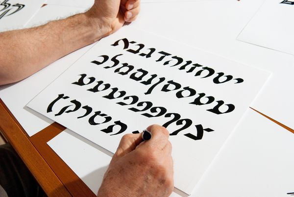 Best hebrew caligraphy images on pinterest