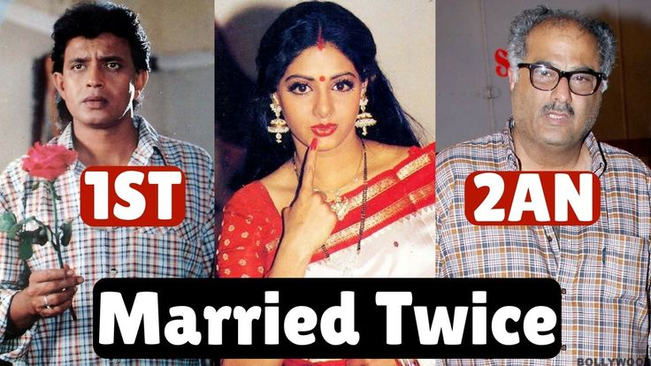 Most Famous Bollywood Heroines Who Married More Than Once