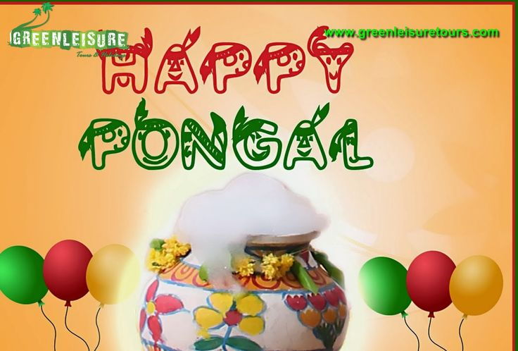 ‪#‎Best‬ ‪#‎Wishes‬ for a ‪#‎Happy‬ ‪#‎Pongal‬ ... Reach us GreenLeisure Tours & Holidays for any ‪#‎Kerala‬ ‪#‎Tour‬‪ #‎Packages‬   www.greenleisuretours.com   For inquiries  - Call/WhatsApp: +91 9446 111 707  or Email – info@greenleisuretours.com Like us https://www.facebook.com/GreenLeisureTours for more updates on #Kerala ‪#‎Tourism‬ ‪#‎Leisure‬ ‪#‎Destinations‬ ‪#‎SiteSeeing‬‪#‎Travel‬ ‪#‎Honeymoon‬ #Packages ‪#‎Weekend‬ ‪#‎Adventure‬ ‪#‎Hideout‬