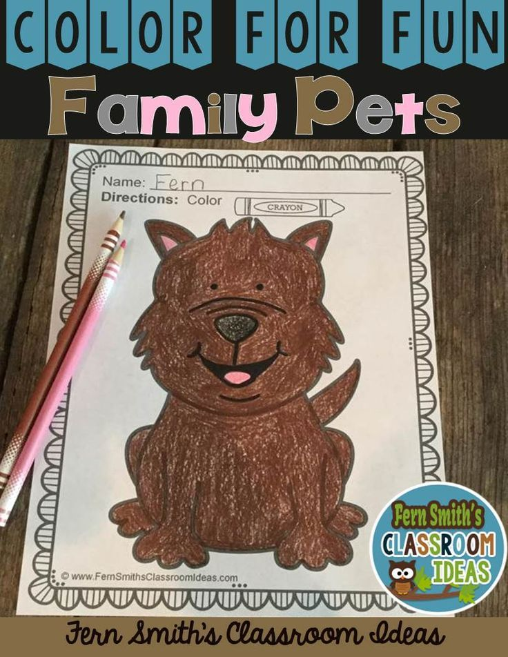 Two #FREE Pet Color for Fun Printables in the Preview Download. Pets! Pets! Pets! Pet Fun! Color For Fun Printable Coloring Pages! This Color For Fun is Perfect for Any Family Pet Units. {40 coloring pages equals less than 10 cents a page.} #TPT $Paid