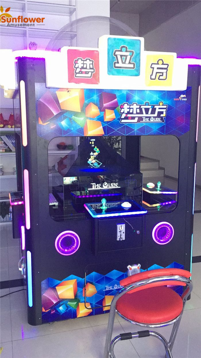 Newest Technology  Amusement Game Machine Dream Box holographic game! Redemption tickets after game! Whatsapp +8615811858346 eva@sunflowergame.com https://www.facebook.com/evaguangzhou.huang