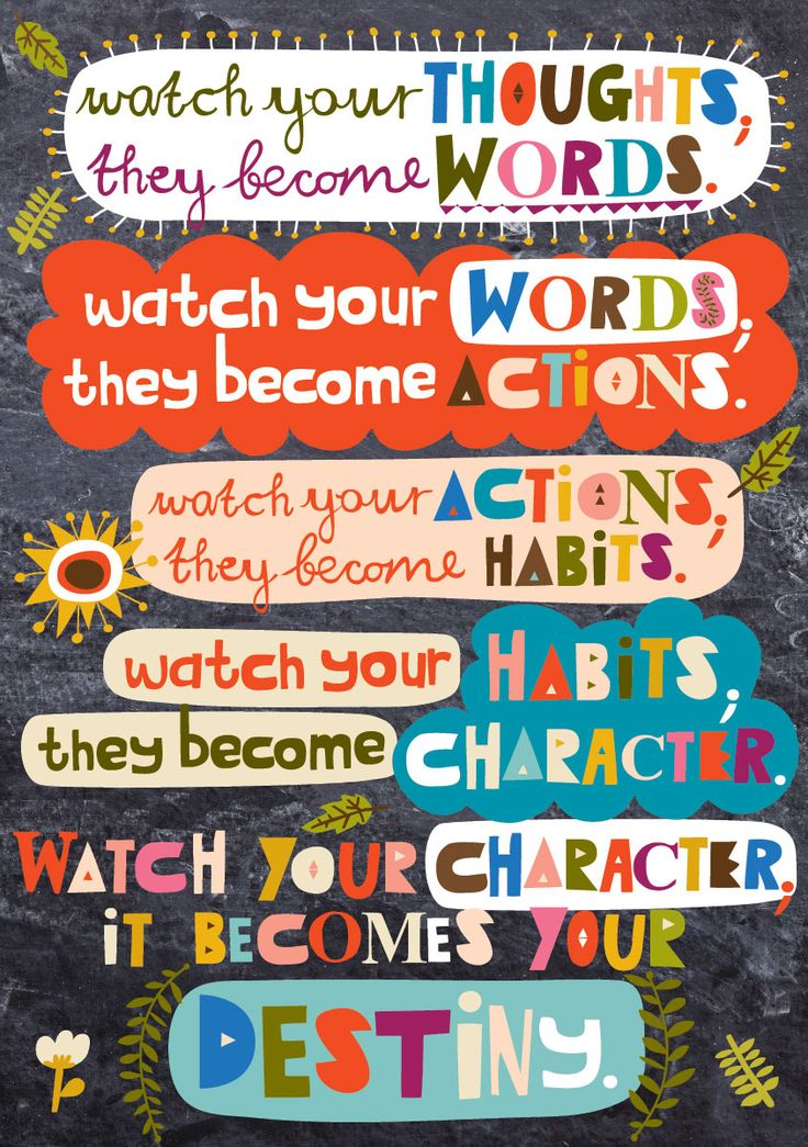 #quote #poster #inspiration #classroomdecor #words #actions #destiny