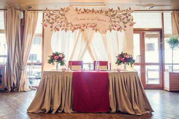 Свадебное оформление и флористика, Украшение зала на свадьбу