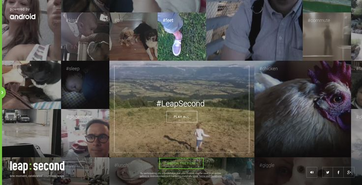 Leap Second - Site of the Day August 20 2015