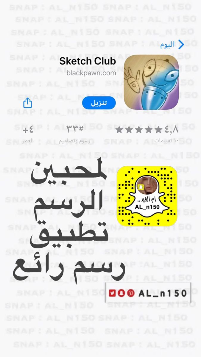 Pin By Salwa Abd Alkarim On Art In 2021 App Pictures Creative Apps Application Iphone