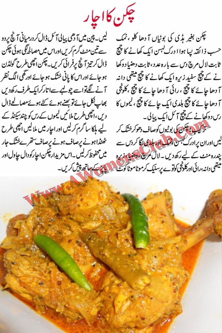 Pasta recipes in urdu with chicken video
