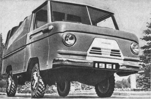 1961. ZAZ-NAMI ''TSELINA'' (''Целина'')