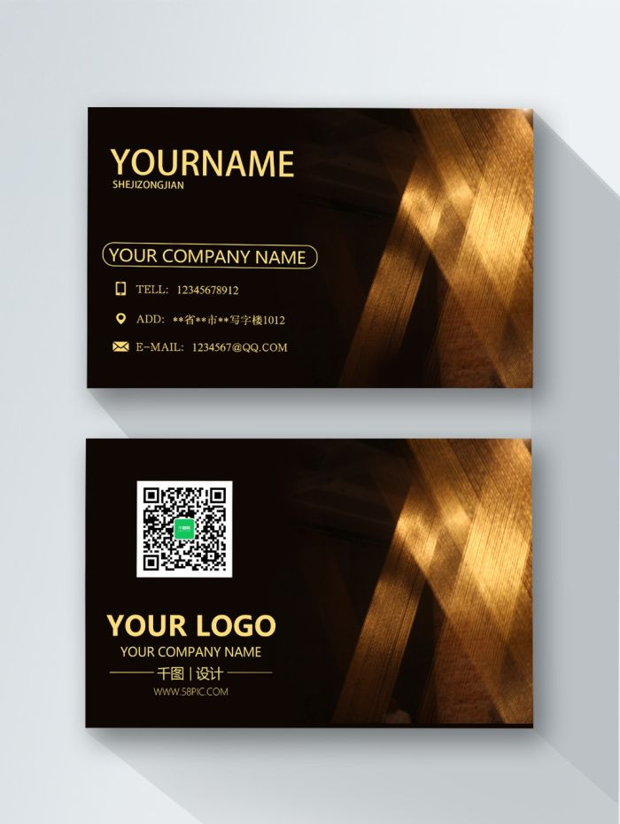 Free Images Templates Videos Download Free Heypik Luxury Business Cards Free Business Card Design Business Card Design