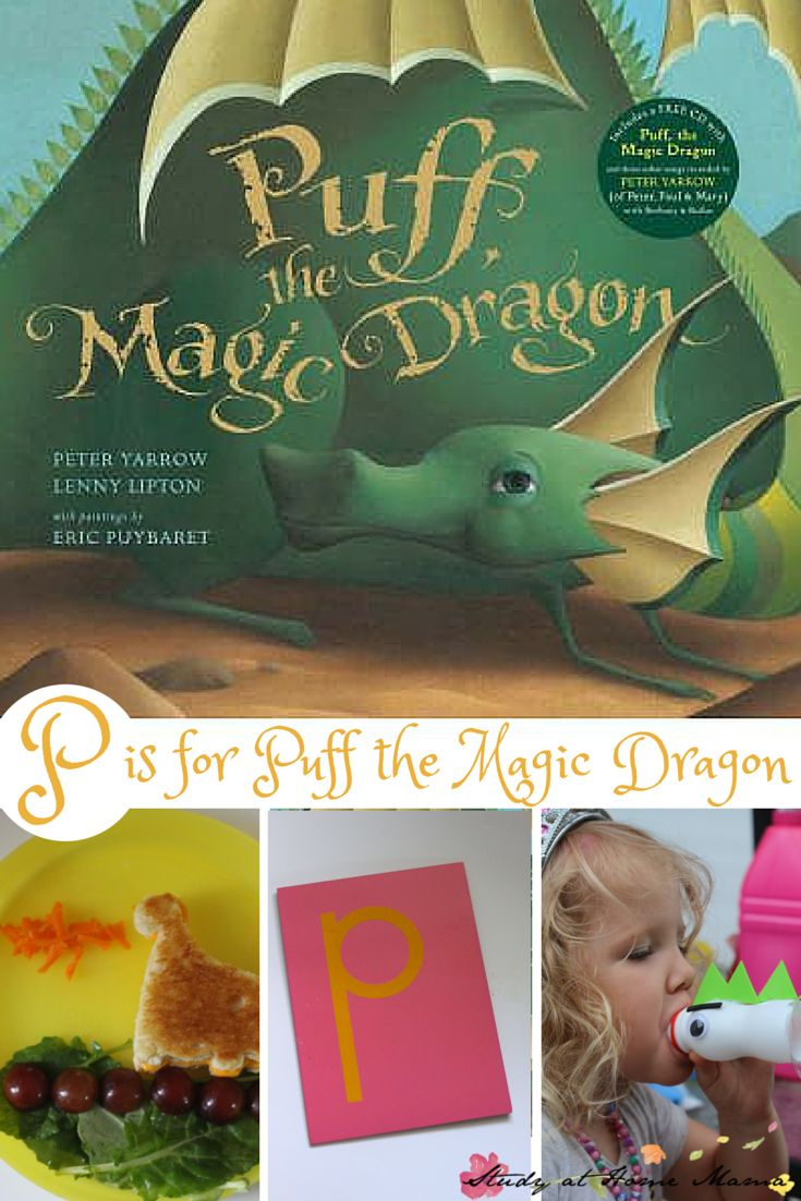 """P is for Puff the Magic Dragon - these fun activities are great for a Puff the Magic Dragon book study, or you can use the beloved childhood classic to learn the letter """"p"""" sound for teaching pre-readers - part of a learning phonics series"""
