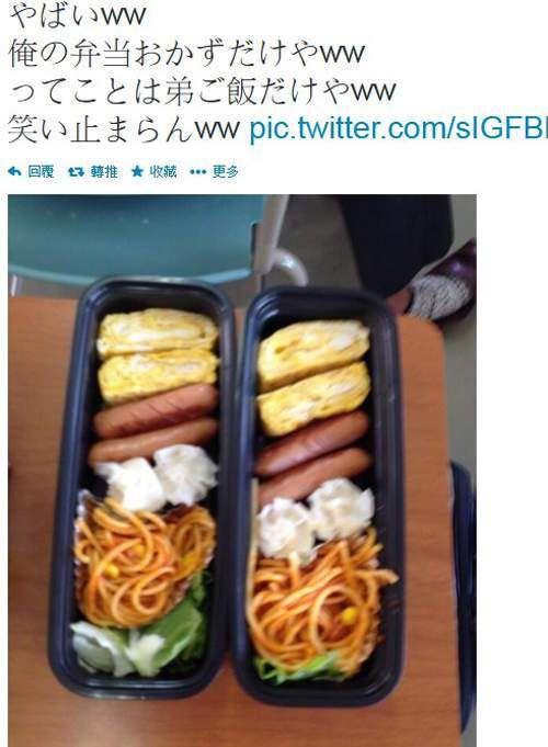 日本人のごはん/お弁当 Japanese meals/Bento お母さんのミステイク Mother's mistake やっぱ同じ色アカンわw