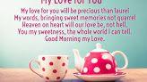 Short Good Morning Poems