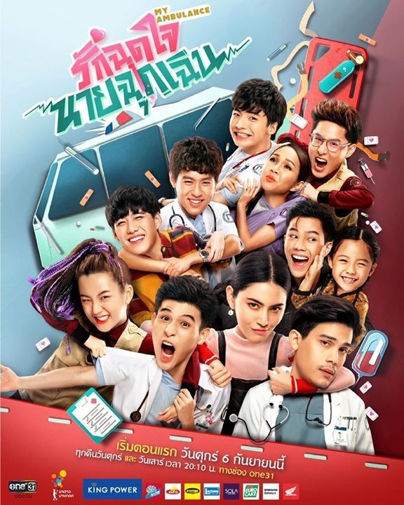 Thai tv live one31