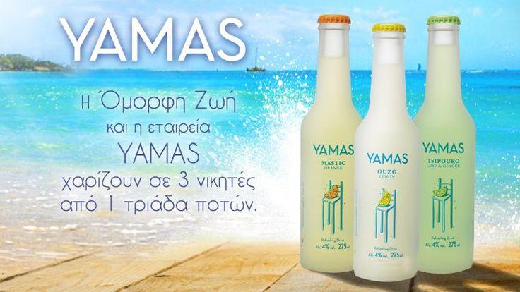 """Η Όμορφη Ζωή και η εταιρεία YAMAS χαρίζουν σε 3 νικητές από 1 τριάδα ποτών. Πρόκειται για χαμηλόβαθμα αλκοολούχα ποτά (με 4% αλκοόλ), πλούσια σε ανθρακικό, συνοδευόμενα από διάφορες γεύσεις: Oύζο με λεμόνι, Μαστίχα με πορτοκάλι και Τσίπουρο μεlime&ginger, σε μια vintage συσκευασία περιεκτικότητας 275 ml. Η σειρά προϊόντων """"YAMAS"""" ενσωματώνει σε"""