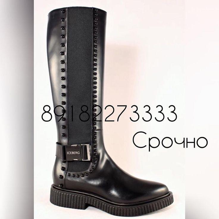 #сапоги #зима2017 ##итальянскаяобувь #обувь #бренды #тренд #туфли #босоножки #спорт #стиль #мода #красота #вседлядевушек #всемсоветую #краснодаробувь #москваобувь #shoes #fashion #moscow #krd #krasnodar #love #lavilla #platinumkrasnodar #
