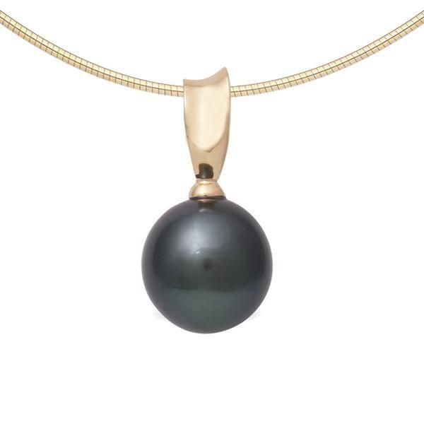 Tahitian Pearl Jewellery - 18K Yellow Gold Tahitian Cultured Black Pearl Pendant